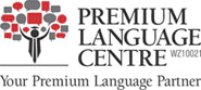 Premium Language Center